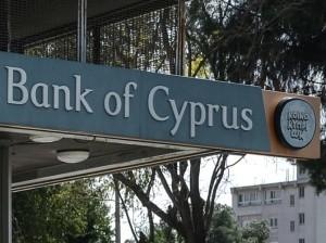 Стржалковский покинул совет директоров Bank of Cyprus