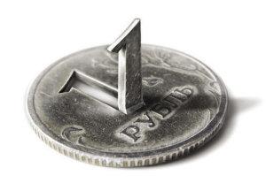Банк России и Минфин пришли к единому мнению на ориентированный курс рубля