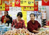 Инфляция в Китае составила 1.5%