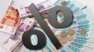 МЭР РФ допускает снижение инфляции до 5.6% в 2015 году
