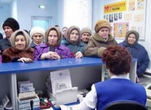 Отказ от индексации пенсии позволит экономить сотни миллиардов рублей ежегодно