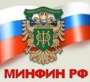 Минфин прогнозирует улучшение кредитных рейтингов России