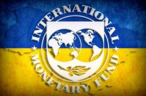МВФ примет решение об очередной кредитной линии для Украины