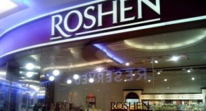 Nestle готов заплатить за Roshen 1 млрд долл.