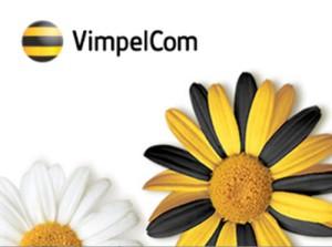 Прибыль Vimpelcom снизилась на 30%