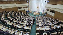 Кабмин внес в Госдуму законопроект о депозитах в украинских банках в Крыму