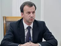 Дворкович отметил возможность введения в России торгового сбора
