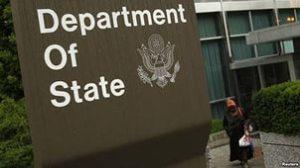 Госдеп США о бюджете Украины