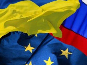Трехсторонние консультации об ассоциации Украины и ЕС
