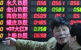 Китайский фондовый рынок установил новый рекорд