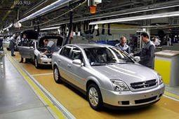 Правительство обсудит возможность предоставления дополнительной помощи автопроизводителям