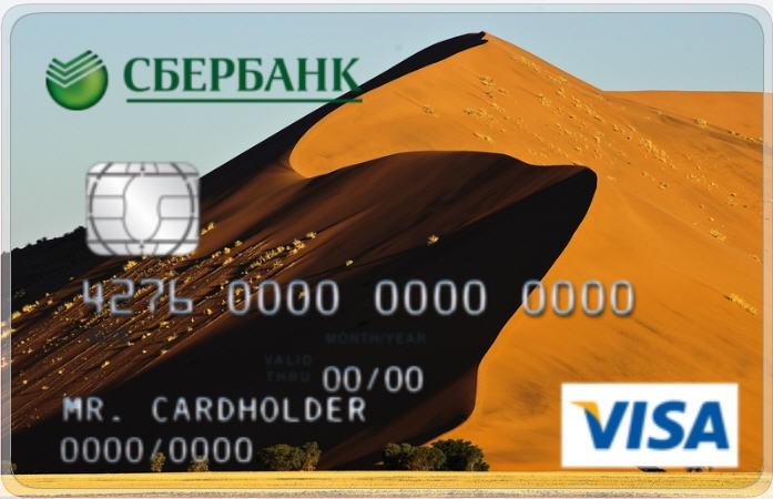 credit_card_sber