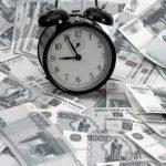 Просроченный долг: решения проблемы и способы взыскания