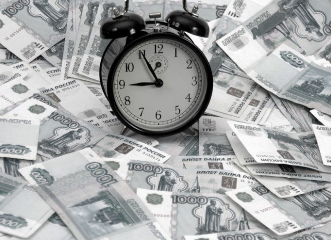Просроченный долг по кредиту как посмотреть долги по кредитам онлайн