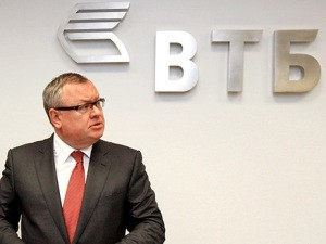 Костин надеется, что Россия не пострадает от долгового кризиса Греции