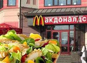 McDonald's планирует каждый год открывать до 50 ресторанов