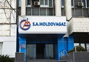 Газпром снизил стоимость газа для Молдавии на 17%