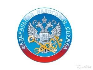 Налоговые поступления с Крыма увеличились на 80%