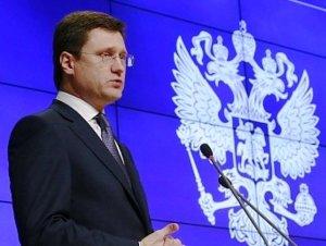 Новак стал главой совета директоров «Россетей»