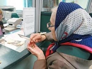 Пенсионеры Москвы смогут получать большее пособие