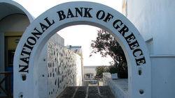 Банк Греции несет потери из-за кризиса