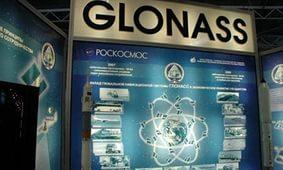 РКС планирует до конца года сдать спутниковую навигацию ГЛОНАСС в Минобороны