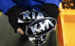 Kia Motors стал лидером по убыткам в Российской Федерации