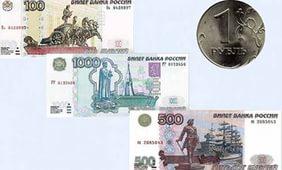 По последним новостям ЛНР вскоре полностью перейдет на российский рубль