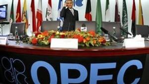 Нефтяному картелю ОПЕК 54 года