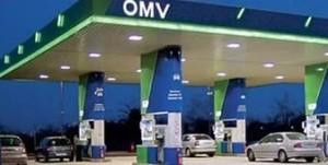 Австрийская компания OMV направила судебный иск к Турции