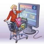 Открытие интернет магазина – отличная идея для открытия бизнеса в маленьком городе