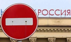 Санкции могут нанести 20-миллиардный вред промышленности РФ