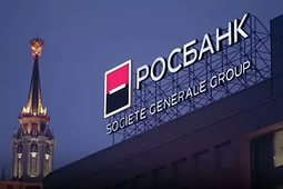Росбанк продает инкассационную компанию Инкахран
