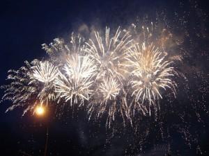 Празднование следующего Дня Екатеринбурга пройдет в 2023 году