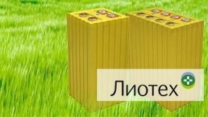Региональные органы власти Новосибирской области направили «Лиотеху» иск в 498 млн руб.