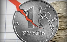 В понедельник эксперты ожидают очередное падение курса рубля
