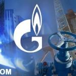 Как физическое лицо может приобрести акции Газпрома