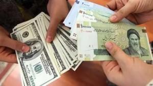 Иран получит доступ к замороженным активам
