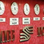 Котировки акций ММВБ от «А» до «Я»