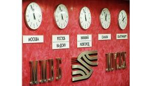 История развития торговли на ММВБ