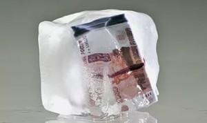 История с замораживанием накопительной пенсии