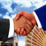 Кредит для малого бизнеса без залога: для каких потребностей его можно получить? Часть 2