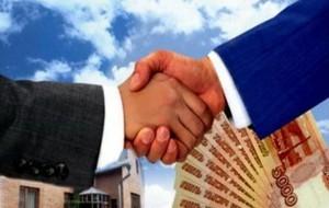 Как получить кредит для развития малого бизнеса