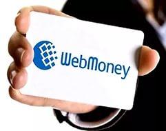 Как получить деньги в долг через биржу WebMoney