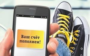 Мобильный оператор Билайн