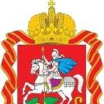 Министерство инвестиций и инноваций Московской области: цели и задачи