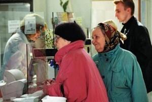 Неэффективность мер по социальной помощи населению
