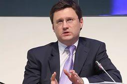 Новак сообщил о достижении договоренностей с ЕК
