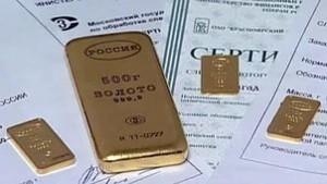 Открываем обезличенный металлический счет OMC
