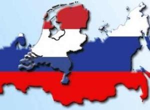 Отношения между Нидерландами и Россией
